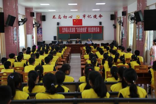 """6月18日,我院到华新中学开展""""法治进校园""""普法宣传活动"""