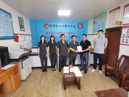 6月1日,五华法院开展《民法典》宣传进乡村活动