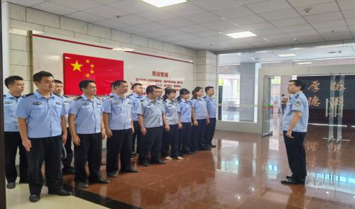 8月20日,五华法院法警大队组织开展安检培训